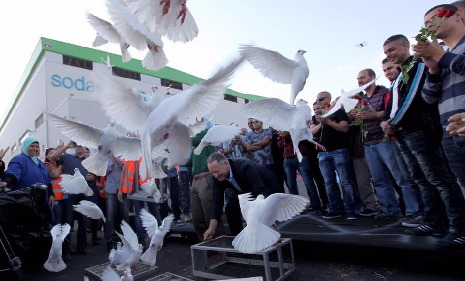 SodaStream: Tritt in den Allerwertesten der BDS-Bewegung