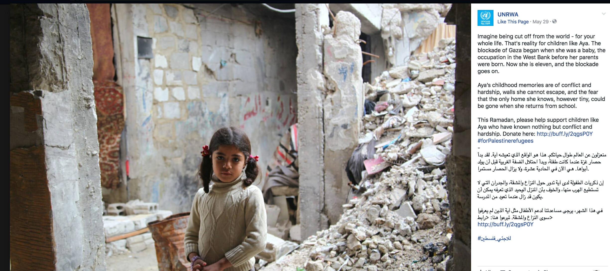UNO-Propaganda gegen Israel – mit Foto von syrischem Kriegsopfer