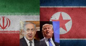 Hat die Nordkorea-Krise Auswirkungen auf Israel?