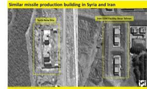 Iran baut Fabrik für Langstreckenraketen in Syrien