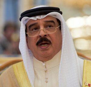 König von Bahrain verurteilt arabischen Boykott Israels