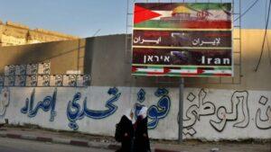 """Iran sichert Hamas Unterstützung bei """"Verteidigung Jerusalems"""" zu"""