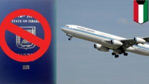 Kuwait Airways: Antisemtische Airline kommt nach Wien