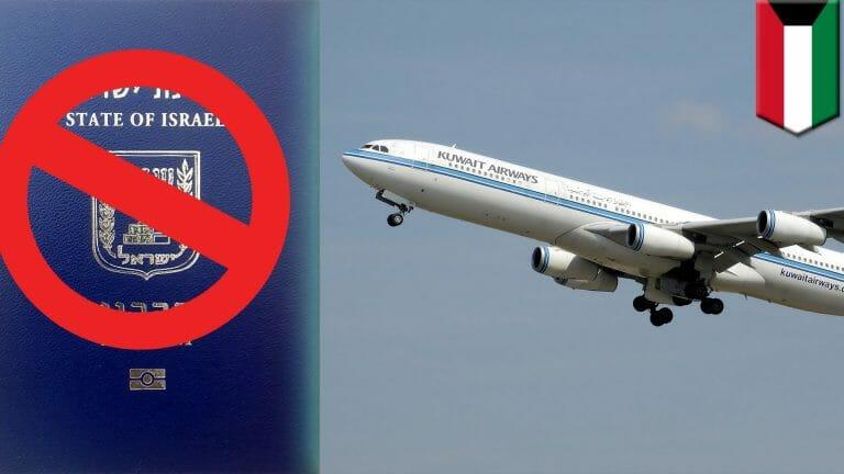 Kuwait airways weigert sich, israelische Passagiere zu befördern