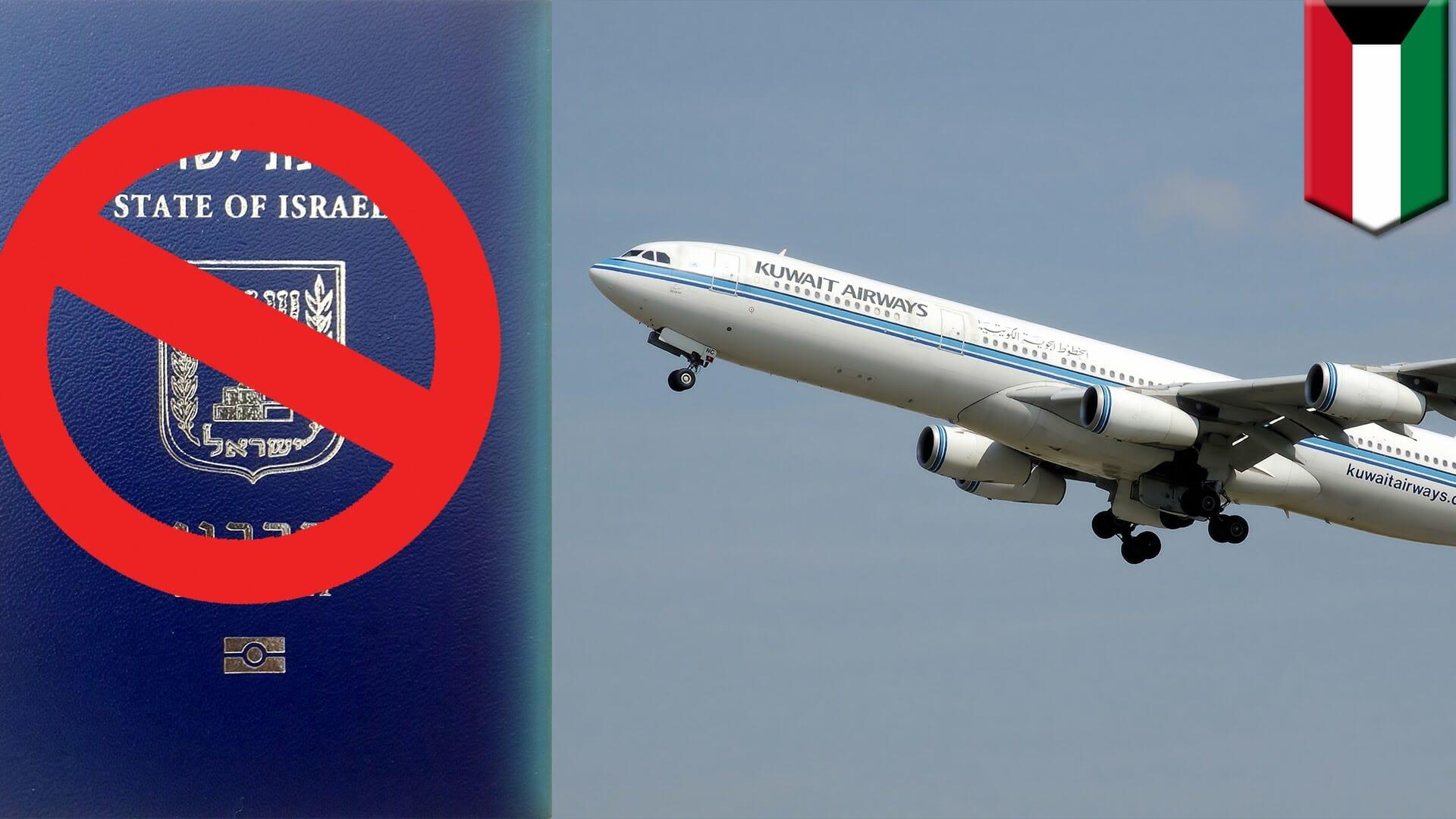 Wegen Antisemitismus: Flugverbot für Kuwait Airways in Deutschland?