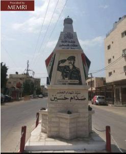 Palästinensischer Politiker enthüllt Saddam-Hussein-Denkmal