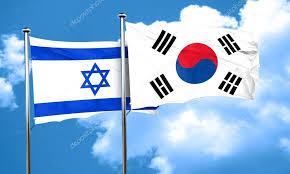 Warum Südkorea sich für eine unterirdische Mauer in Israel interessiert
