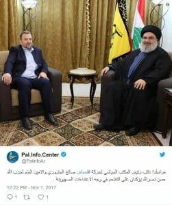 Hamas und Hisbollah diskutieren Zusammenarbeit