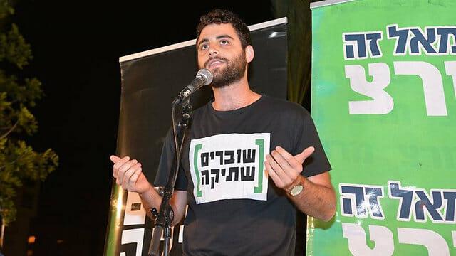 Worum es Sigmar Gabriels israelischer Lieblings-NGO wirklich geht