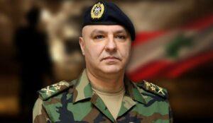 Libanons Oberbefehlshaber: Armee bereit für Krieg gegen Israel