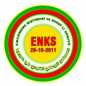 Türkischer Angriff: Kurden brechen mit syrischem Oppositionbündnis