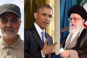 Iranische Drohne, mit freundlicher Unterstützung Obamas