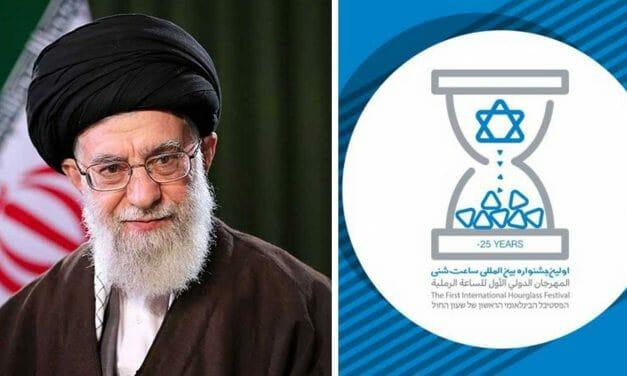 Was den Iran von Saudi-Arabien unterscheidet