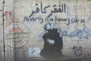 Ägypter, die sich kein Dach leisten können