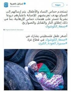 """Arabische Social-Media-Nutzer verurteilen Hamas-""""Rückkehrmarsch"""""""