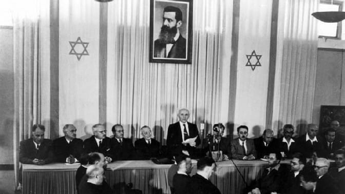 Der ORF über Israel: Eine vergiftete Gratulation zum Siebziger