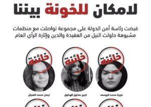 Saudi-Arabien setzt Frauenrechtlerinnen vorübergehend auf freien Fuß