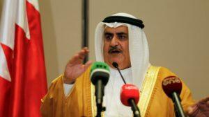 Bahrain gesteht Israel Recht auf Selbstverteidigung zu