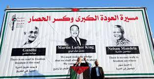 Kein palästinensischer Gandhi, nirgends
