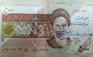 Proteste im Iran: Keine Reformen, sondern das Ende der Islamischen Republik