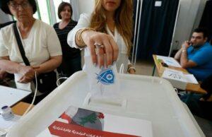 Libanon: Rekordzahl an Kandidatinnen für Parlamentswahl