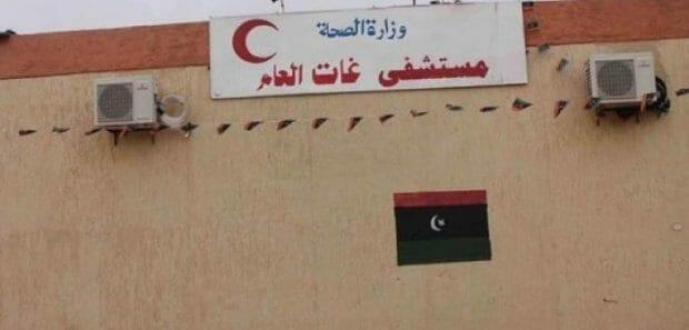 Bewaffnete Gruppen in Libyen greifen das Gesundheitswesen an