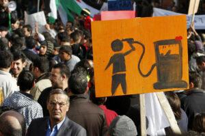 Jordanien: Demonstranten fordern Sturz der Regierung