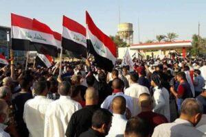 Basra: Proteste im Süden des Irak weiten sich aus