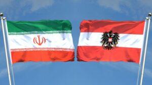 Israel kritisiert Rouhani-Empfang in Österreich