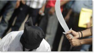 Saudi-Arabien: Wird erstmals eine Frau wegen politischer Delikte enthauptet?