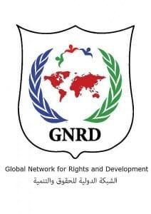 """Norwegen: """"Menschenrechtsorganisation"""" wurde vom palästinensischen Geheimdienst gefördert"""