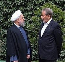 """Irans Vizepräsident: US-Sanktionen gegen das Land sind """"sehr effektiv"""""""