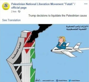 Wie Mahmud Abbas' Fatah-Bewegung der Anschläge von 9/11 gedenkt