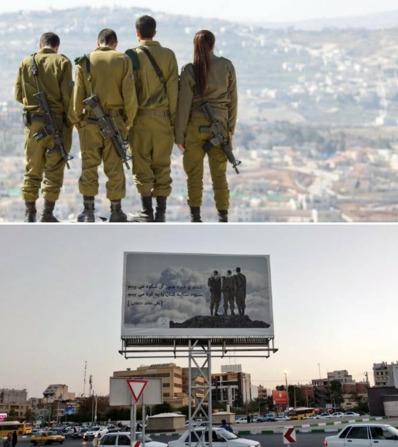 Iran errichtet unabsichtlich Gedenkplakat mit israelischen Soldaten