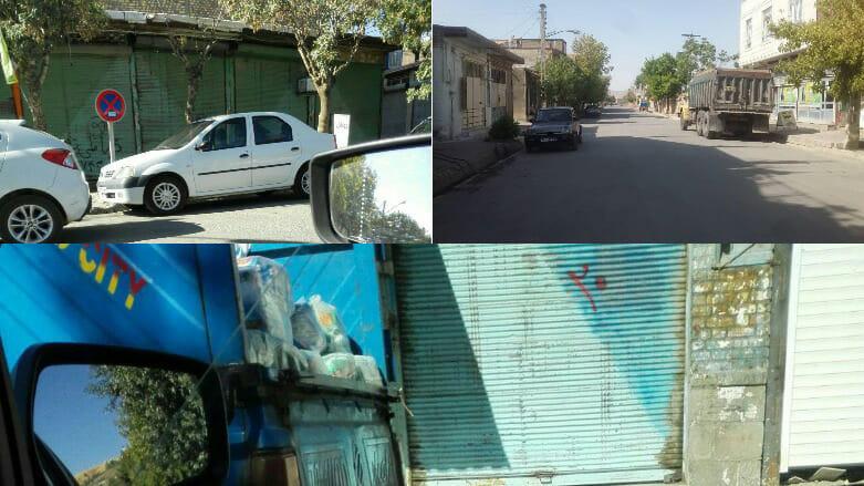 Generalstreik in Iranisch-Kurdistan