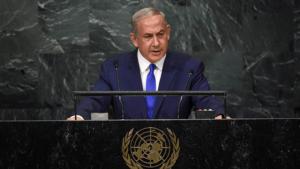 Netanjahu vor der UNO: Israel ist ein jüdischer und demokratischer Staat