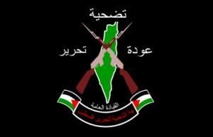 Syrien: Palästinenser bilden für den Iran Terroristen aus Bahrain aus