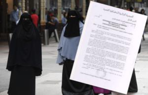 Algerien verbietet Gesichtsschleier am Arbeitsplatz