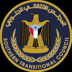 Separatisten rufen zu Volksaufstand im Jemen auf