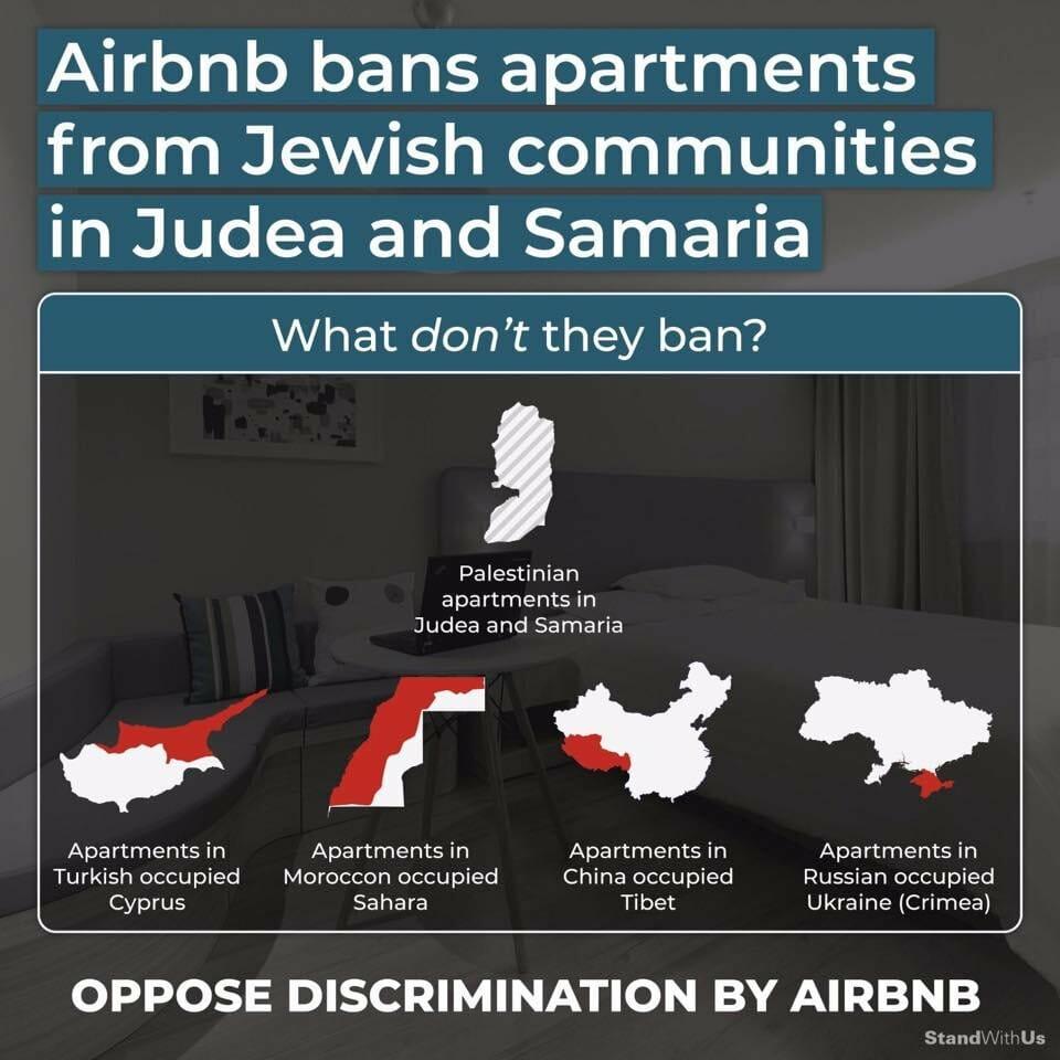 AirBNB: Schießen Sie auf den Zionisten
