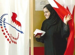 Repressionswelle gegen Oppositionelle in Bahrain