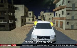 Gaza: Hamas hielt israelisches Spezialteam erst für Gangster-Bande