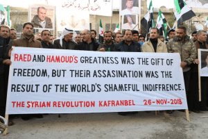 Syrien: Gedenken an den Mann hinter den Transparenten von Kafranbel