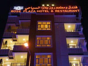 Wo ein Hotel als Bedrohung regionaler Bräuche gilt