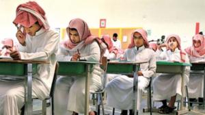 Studie: Saudische Schulbücher lehren Gewalt und Antisemitismus