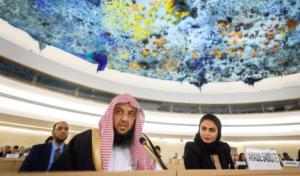 Lob für Saudi-Arabien: Eine Farce namens UN-Menschenrechtsrat