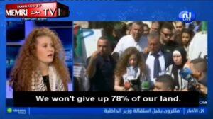 """Ahed Tamimi: """"Ich gehe Weg der Märtyrer, um ganz Palästina zu befreien"""""""