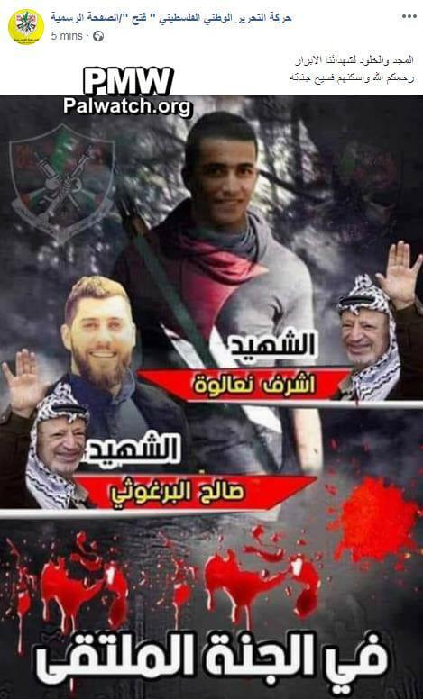 """""""Gemäßigte Palästinenser"""" feiern Judenmörder als Helden"""