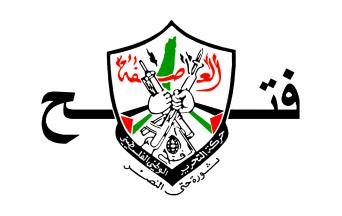 Fatah-Partei von Mahmud Abbas: Auch wir sind Terroristen