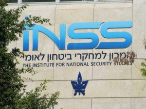 Israel muss sich auf möglichen Dreifrontenkrieg vorbereiten